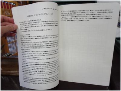 5q-7-2.jpg