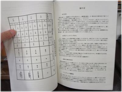 5q-7-3.jpg