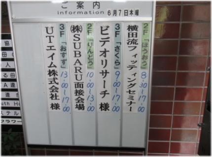 6a-8-8.jpg
