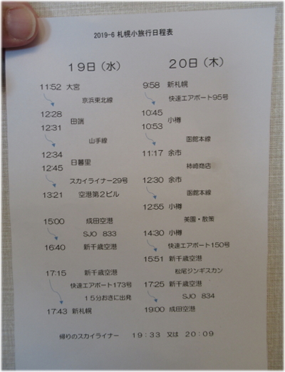 6q-21-2.jpg