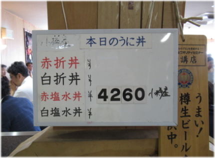 6q-21-8.jpg