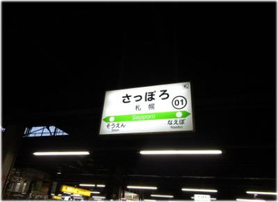 6q-7-8.jpg
