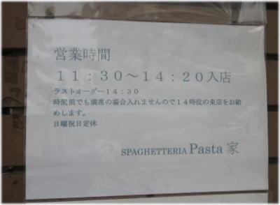 6w-23-8.jpg
