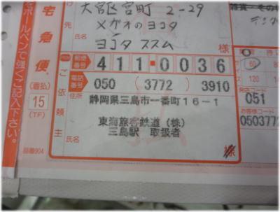 7q-26-2.jpg