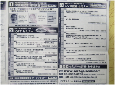 7q-26-4.jpg