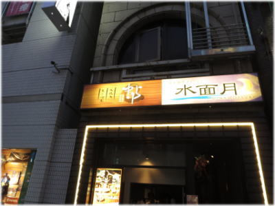 7q-29-4.jpg