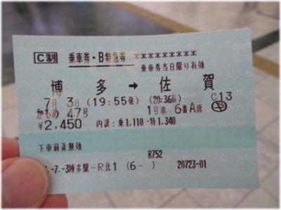 7q-4-12.jpg