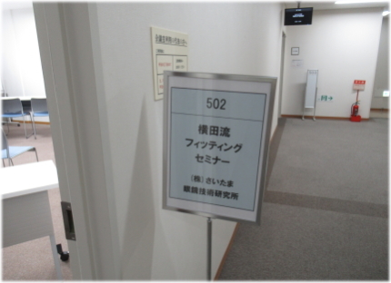 7q-4-4.jpg