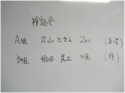 8a-31-10.jpg