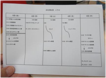 8a-5-1.jpg