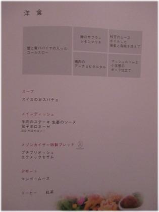 8a-5-70.jpg
