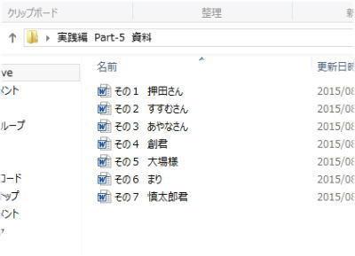 8q-10-3.jpg