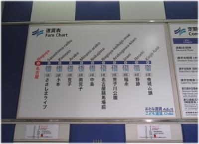 8q-11-3.jpg