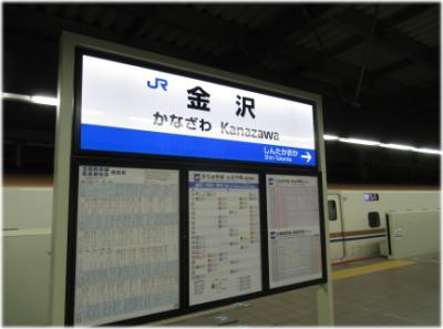 8q-31-3.jpg