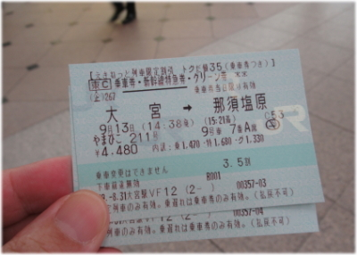 9q-15-2.jpg