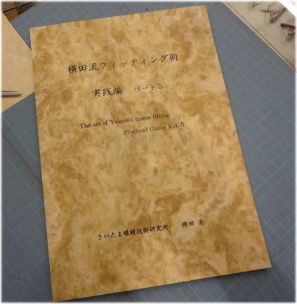 9q-2-1.jpg