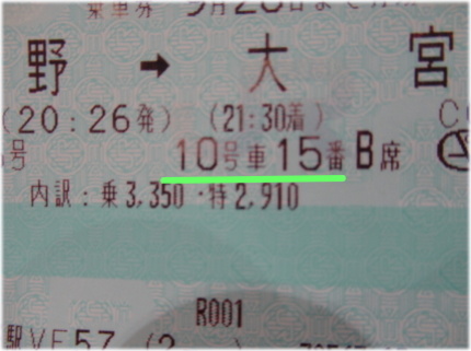 9q-20-39.jpg