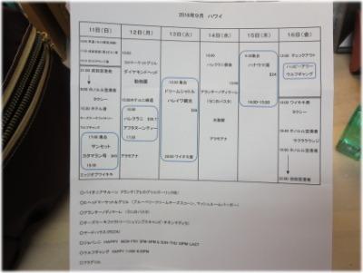 9w-12-1.jpg